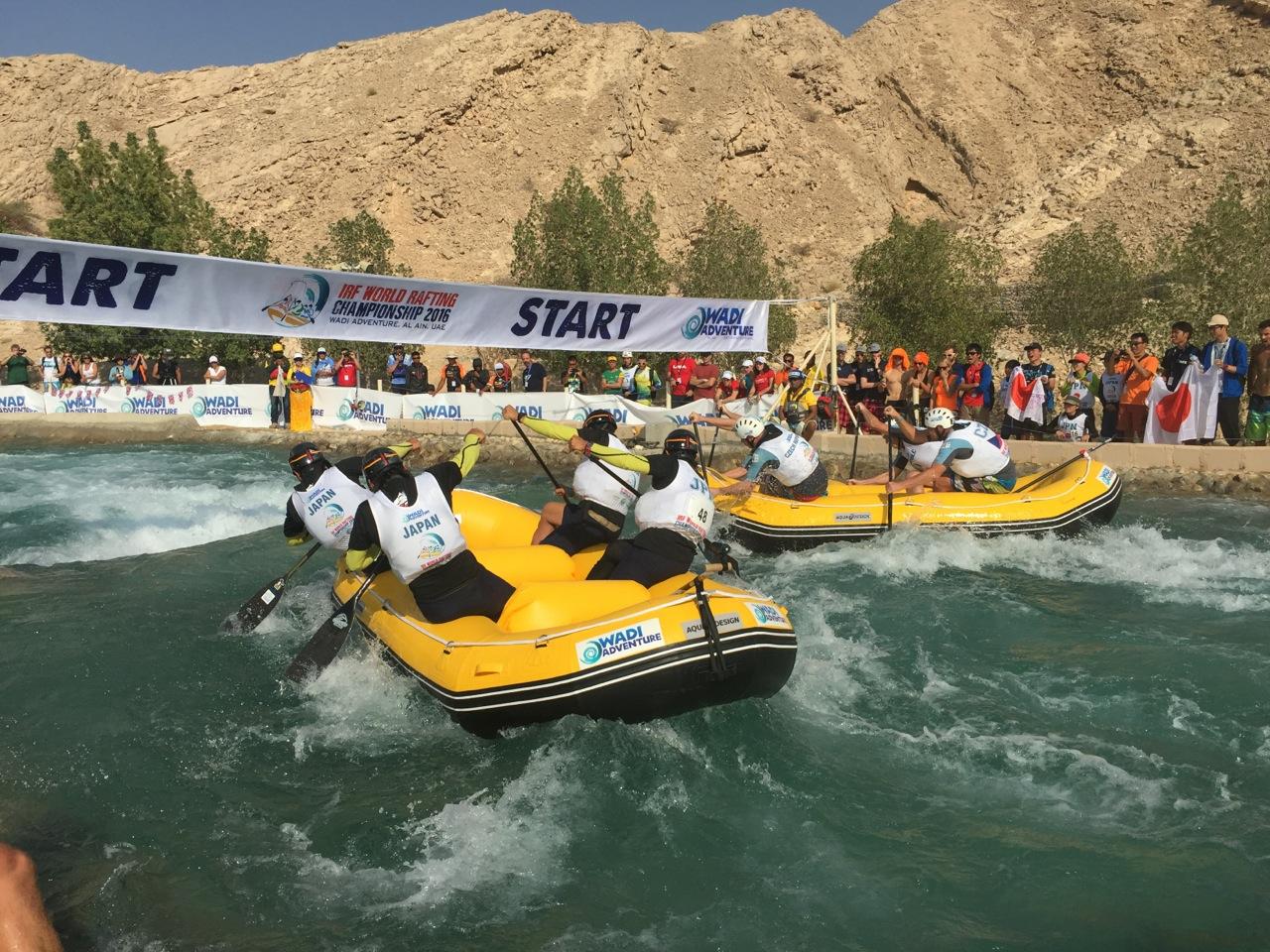 aquadesign-championnat-du-monde-rafting-2016-blog-6